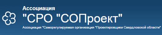 Logo_SRO_Soproect.png
