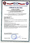 ACST-97-00462_(1).jpg