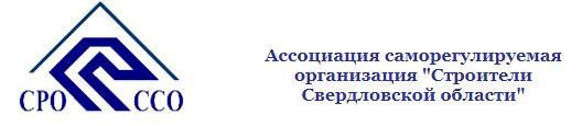 Logo_SRO_SSO_2.png