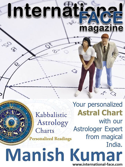 YOUR ASTRAL CHART FROM INDIA