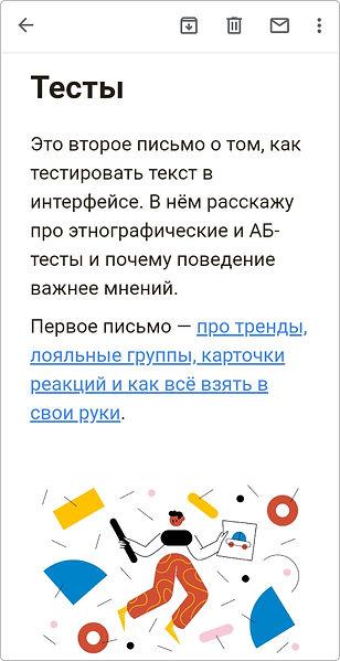 Screenshot_20201006-184222_Gmail.jpg
