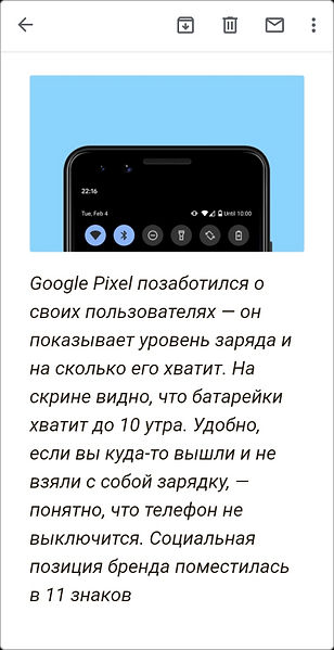 Screenshot_20201006-184056_Gmail.jpg