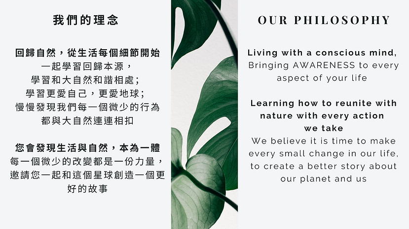 Conscious Life_ About Us (1).png