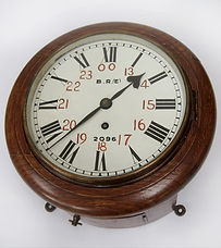 GER 8 inch wall clock
