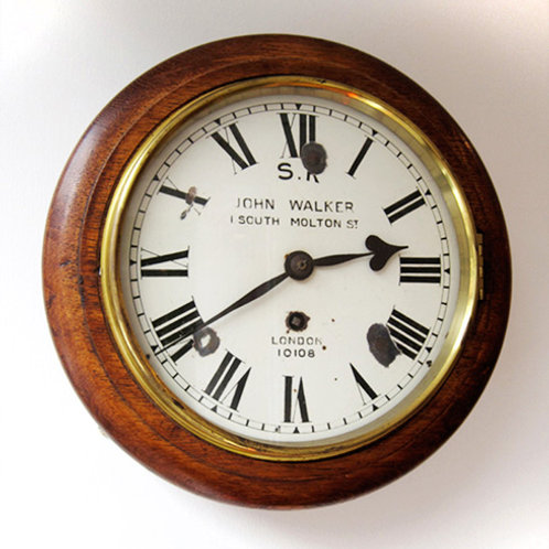 S.R. 8inch round head wall clock