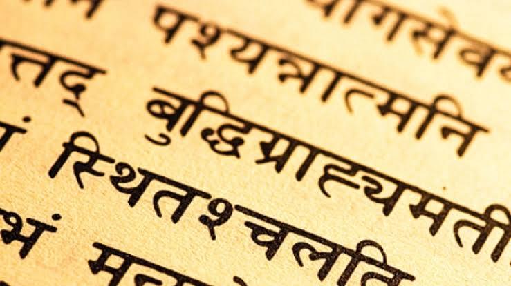 Texte en sanskrit, la langue originelle de l'Ayurveda