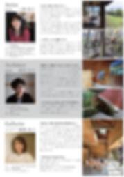 2020ギャラリーコラボ企画個展.jpg