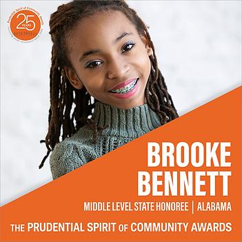 Prudential_Brooke.png