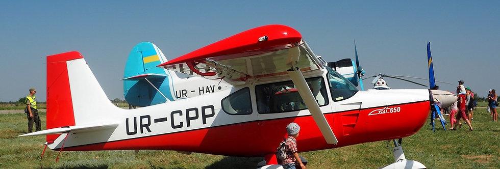 ХиАТ 650