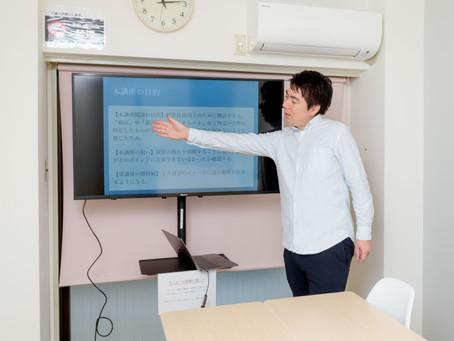 【自宅が教室】今こそ、自宅でオンライン講座をはじめよう!
