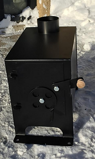 Ice Fishing Stove.PNG