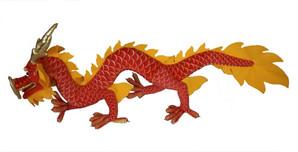 Drake Kina