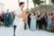 Miami outdoor wedding ideas