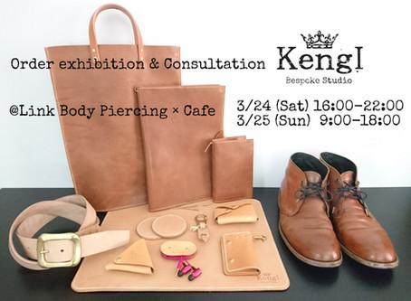 Order exhibition & Consultation