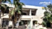 شقتين في ضاحية الاستقلال للبيع فوق بيت مستقل