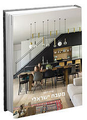 FEATURED IN Sharon Hibsh books on kitchens