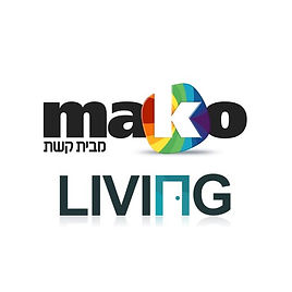 FEATURED IN MAKO LIVING