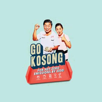 Go Kosong