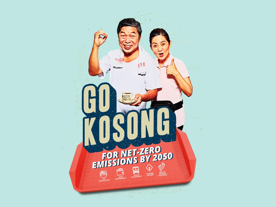 • Go Kosong