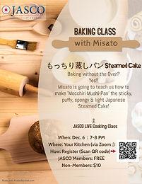 Baking Class!