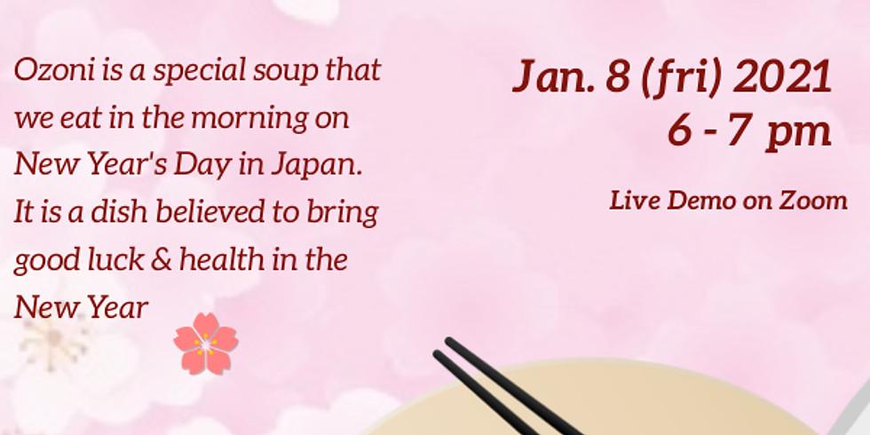 Ozoni - Japanese Traditional New Year Mochi Soup