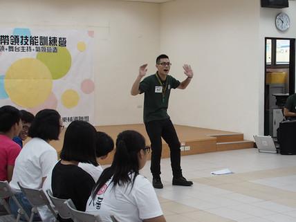 2016康輔聯盟免費會員講座-活動帶領技能訓練營.jpg