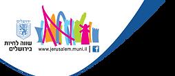 לוגו ירושלים_0.png