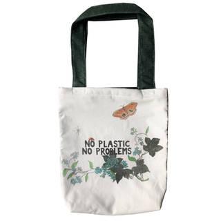 bag No plastic No problems
