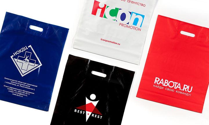 Пакеты с логотипом.jpg