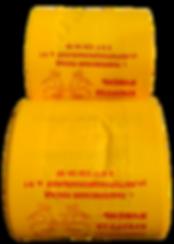 Жёлтый полиэтиленовый рукав.png.png