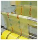 Флексографическая печать.webp