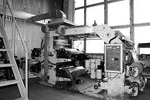 Производство поэлитиленовых пакетов фабр