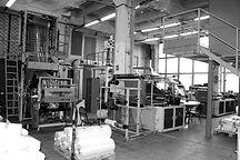 Производство поэлитиленовых пакетов пред