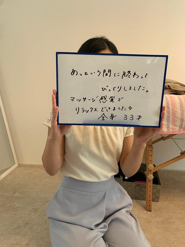 お客様の声_200823_1.jpg