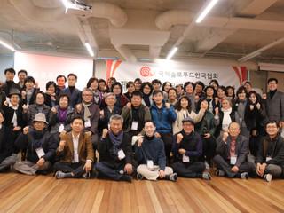 한국슬로푸드 3기 임원을 소개합니다.