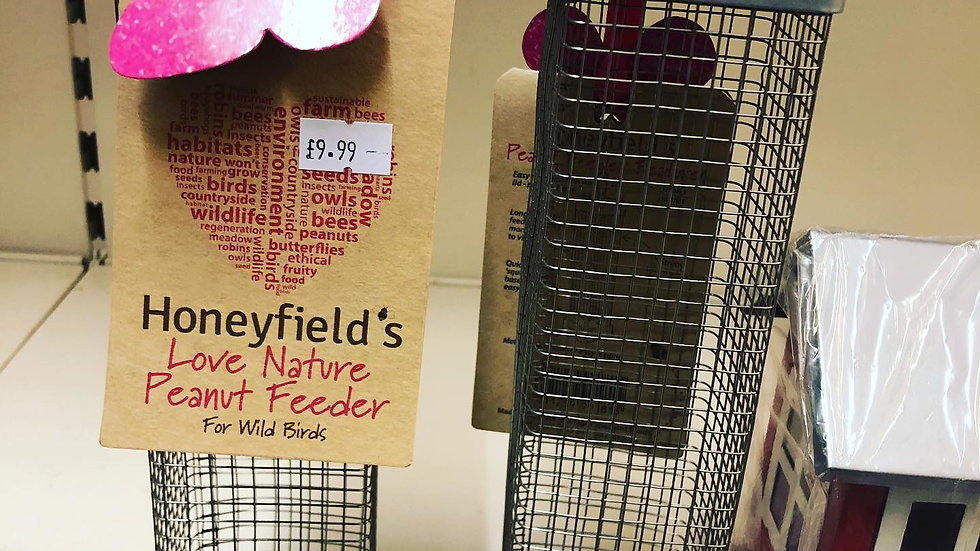 Honeyfields peanut feeder