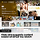 Thumbnail: Samsung 65 inch UHD Smart TV