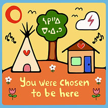 You_were_chosen_Issac_Art_FINAL.jpg