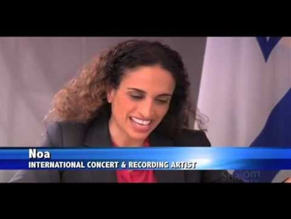 Interview of Noa on Shalom TV in NYC