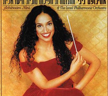 Achinoam Nini & the Israel Philharmonic Orchestra