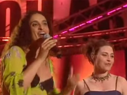 Noa & Mira Awad – Shalom Shalom
