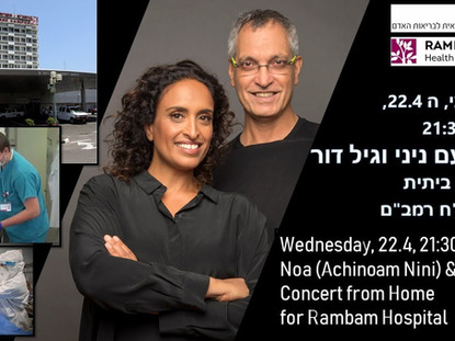 Noa & Gil Dor Home Concert to support Rambam Hospital