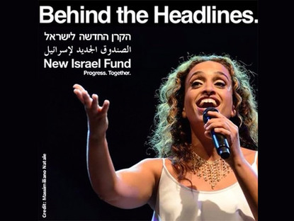 Noa Interviewed by New Israel Fund in a Podcast