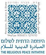 The religious peace initiative.jpg