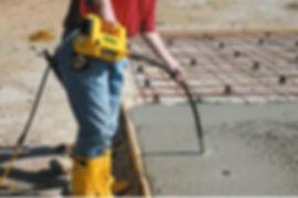 Вибрировать бетон