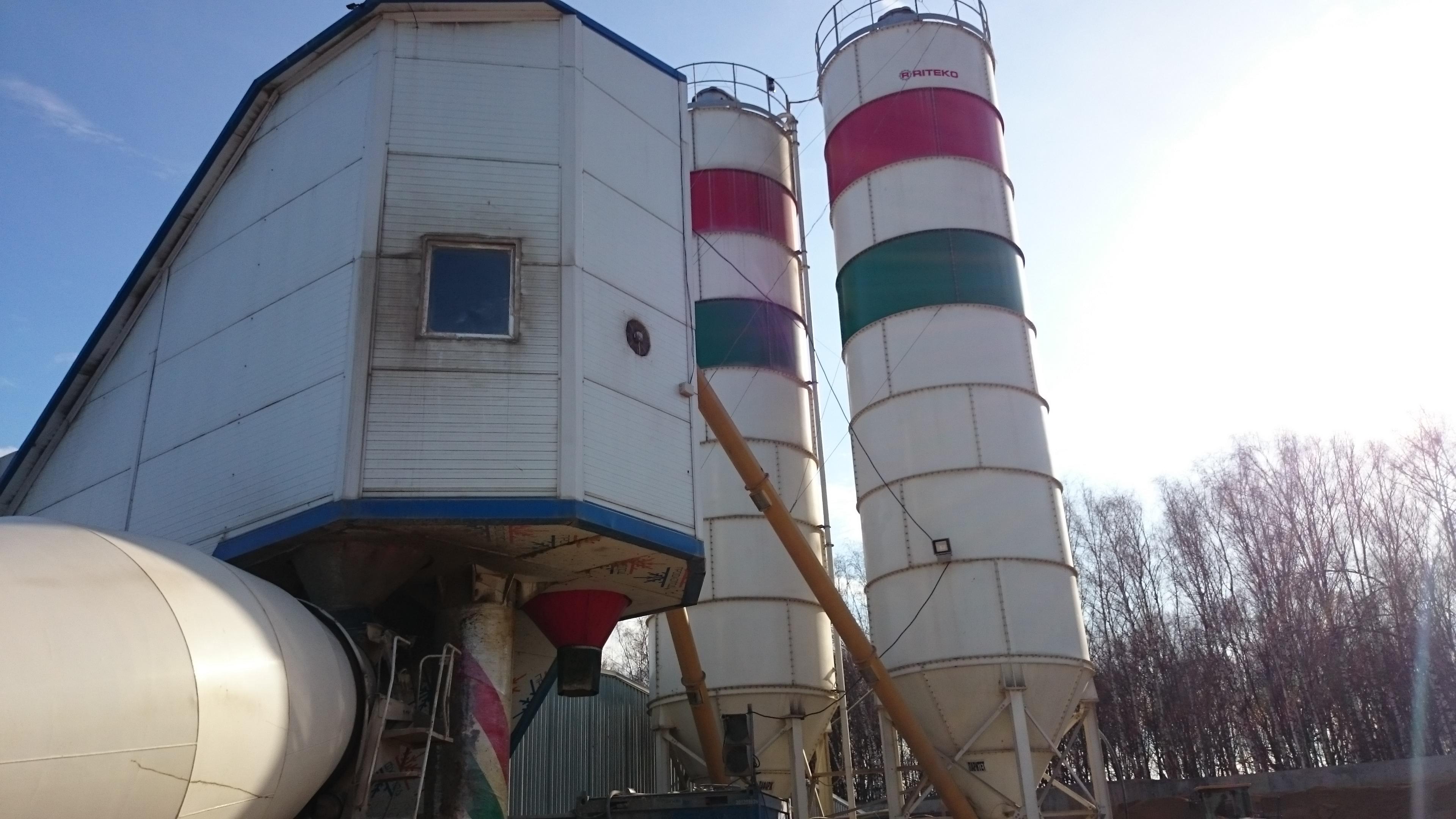 бетон м350 Одинцово