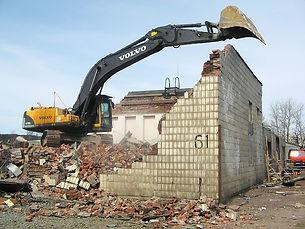 Демонтаж зданий Одинцово
