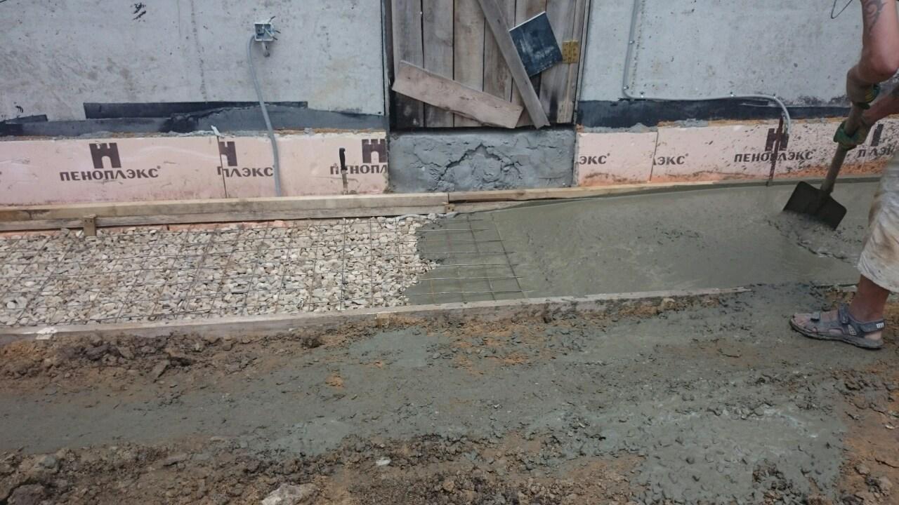 Доставка бетона Опалиху