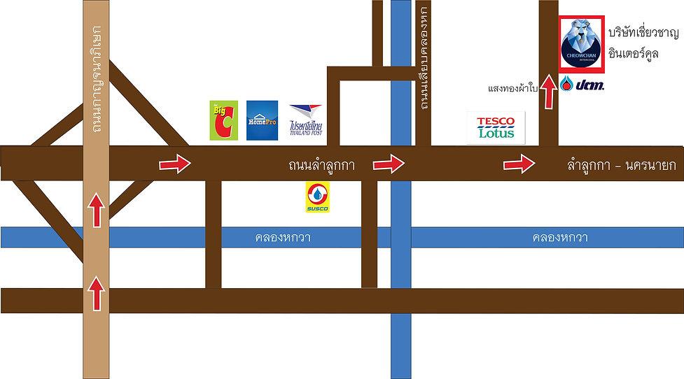 แผนที่บริษัทเชี่ยวชาญอินเตอร์คูล1.jpg