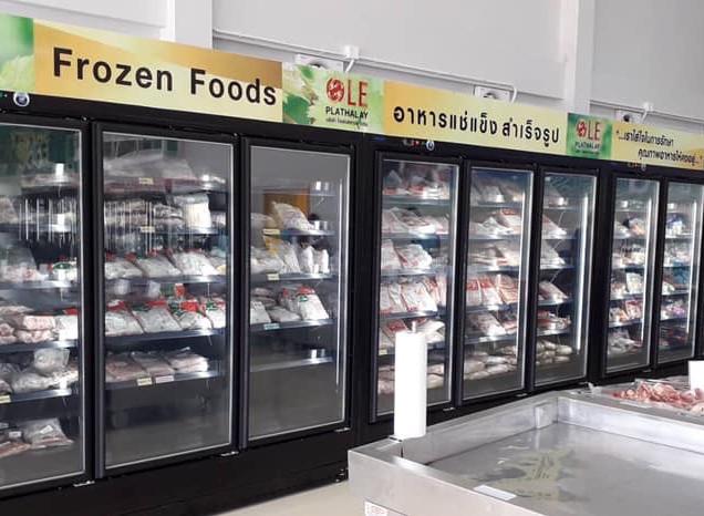 Freezer&chiller.jpg